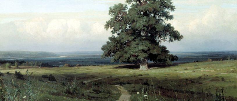 Печаль и одиночество Шишкина «среди долины ровныя…»