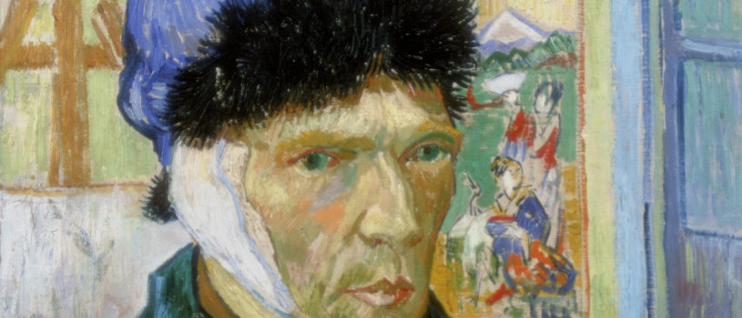 Странности великого Ван Гога