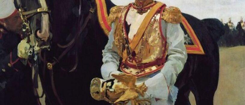 Серов передал свое негативное отношение к великому князю Павлу Александровичу через портрет