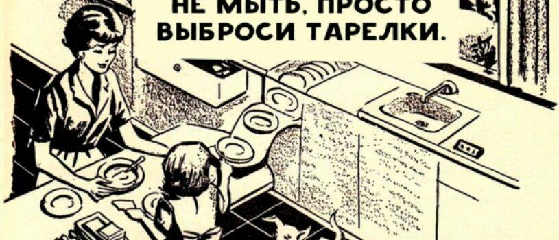 8 предсказаний в картинках о будущем из детской книги 1961 года: что-то сбылось, что-то стало смешным