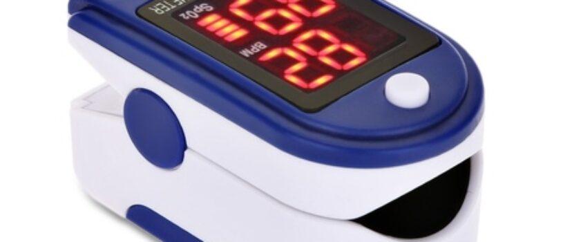 Необходимость и обоснованность приобретения домашнего пульсоксиметра
